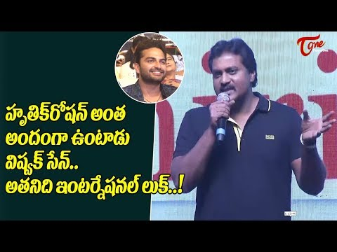 Sunil Praises Vshwak Sen at HIT Movie Pre Release Event | TeluguOne Cinema