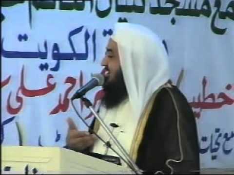 Alama Dr Ahmad Ali siraj serat nabi s a w p 3