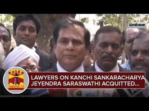Lawyers-on-Kanchi-Sankaracharya-Jayendra-Saraswathi-acquitted-in-Auditor-Assault-Case--Thanthi-TV