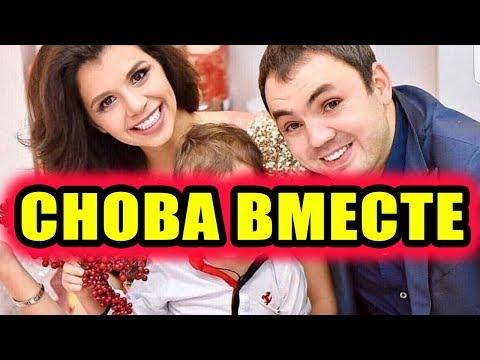 Дом 2 новости 10 июня 2018 (10.06.2018) Раньше эфира - DomaVideo.Ru