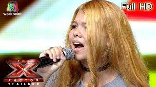 ไหนว่าจะไม่หลอกกัน - ชบา | The X Factor Thailand