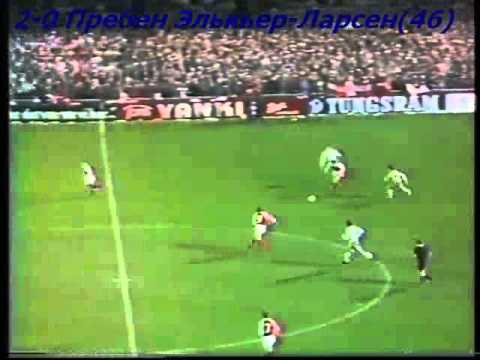 QWC 1986 Denmark vs. Ireland 3-0 (14.11.1984)