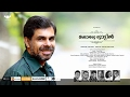 SHOBHANA NAATTIL NJAAN | KESTER | New Malayalam Christian Devotional Song 2017