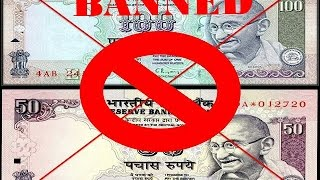 After Banning 500 and 1000 Currency Notes, Now 50 and 100 Rupee Notes Banned in India.While making a revolution of corruption free India, its time for moving a step ahead.Govt have already banned Rs 500 and 1000 currency notes and played a master stroke in the field of black money to bold them out.The sudden ban imposed on 500 and 1000 currency notes stricked the black money holders very badly so that they are finding one and another way to get over the losses whatever they can.But the Modi Govt is in no mood to get rid them off out of it.In a recent conference, the Revenue Secretary Mr Shaktikanta Das told the media that they are planning to introduce new Rs 50 and 100 currency notes so that they can challenge the chances of having black money in terms of old Rs 50 and 100 currency ========================================Subscribe for More:-https://www.youtube.com/channel/UCFD8......========================================----------------------------------------If You Like This Video Just Click On Like Button And Subscribe Me For More Updates Like This. -_-_-_-_-_-_-_-_-_-_-_-_-_-_-_-_-_-_-_-_-_-_-_-_-CONNECT WITH US-------------------------------------FACEBOOK PAGEhttps://www.facebook.com/Techdroix/TWITTER https://twitter.com/q7677125813qGOOGLE PLUShttps://plus.google.com/b/11645723303...OFFICIAL WEBSITEhttp://www.tecdroix.com/--------------------------------------All content used is copyright to TecDroix.com, Use or commercial display or editing of the content without proper authorization is not allowed........................................................................................Thanks for watching! ❤