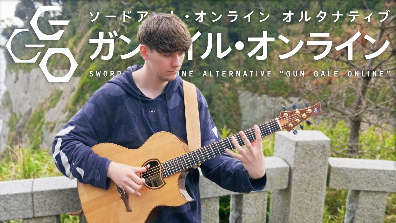 Sword Art Online Alternative: Gun Gale Online OP – Ryusei – Fingerstyle Guitar Cover