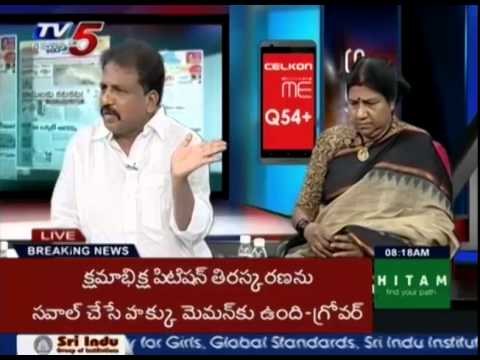 CBN Decision About AP Employees In Hyderabad To Shift Vijayawada