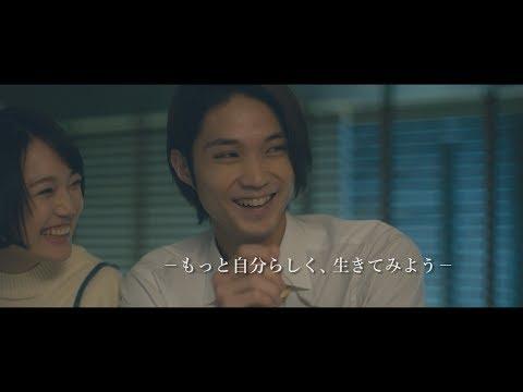 静岡県沼津市:『Find your NU work & life balance ~ぬまづ暮らし ミニドラマ編』