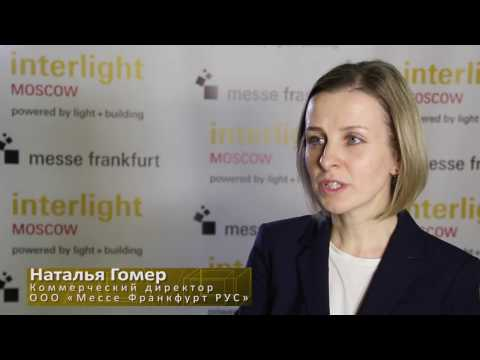 InterLight Moscow powered by Light + Building  2016. Обзорное видео