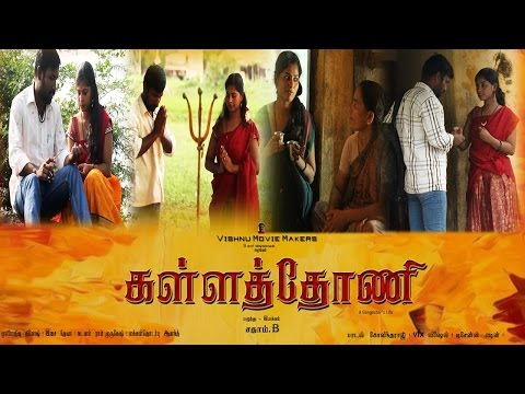Kallathoni Tamil Full Movie 2016 | New Tamil Full Movie | Deva Latest Movie New Release 2016