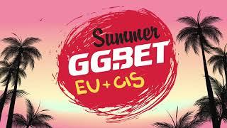 (Ru) GG.BET Summer EU |  HAVU vs 3dmax | map 1 | bo 3 |  @Toll_TV & @cmartforever