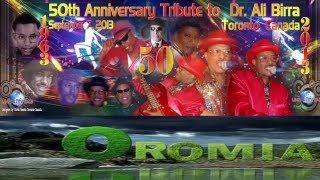 Dr Ali Birra Gulden Jubilee 50th 1963 - 2013 By Lagatafo Studio (Girma Gemeda) - Oromo Music