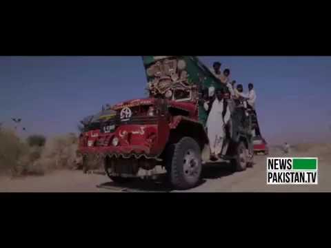 سورۃ الرحمٰن اور پاکستان