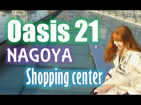 shopping - Oasis 21 is an open-air shopping center in Sakae, Nagoya. It has everything from clothing and shoes to Shonen Jump, and Baskin Robbins (also called 31 ice in...