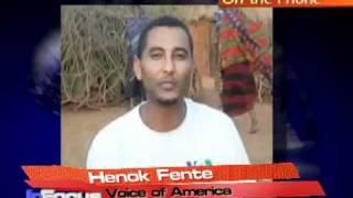 Somalia Famine Discussion - VOA Amharic