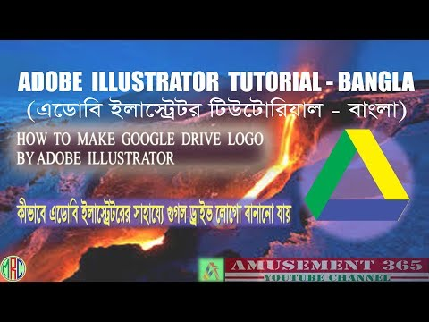 How To Make Google Drive Logo By Adobe Illustrator CS6 Bangla Tutorial 2018, Create,design G Drive