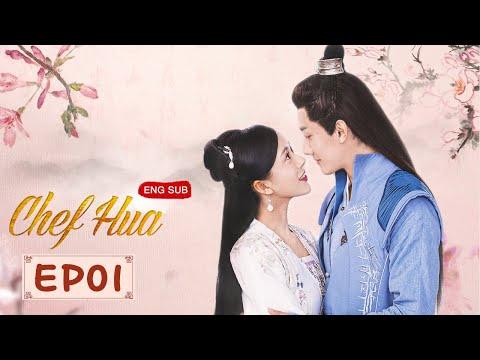 [ENG SUB] Chef Hua 01 (Tang Min, Yang Kaicheng) Delicious Food & Precious Love