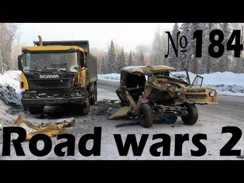 Новая подборка аварии и ДТП от Дорожные войны за 25.11.2016_Видео № 184