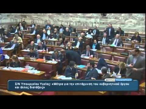 Κωνσταντινοπουλος