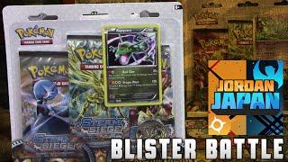 Pokémon Cards - Steam Siege Rayquaza 3 Pack Promo Blister Opening Battle Vs JordanJapanNintendoFan� by The Pokémon Evolutionaries