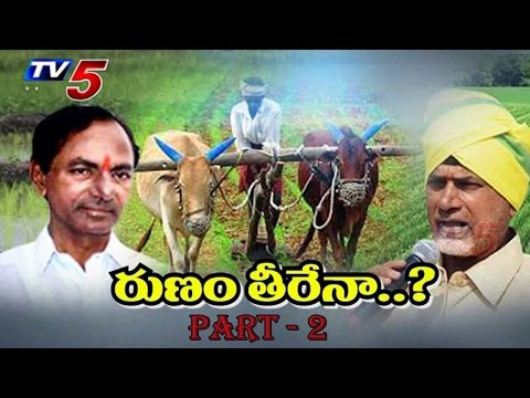 Crop Loan Waiver Confusion | Top Story : TV5 News Part 2