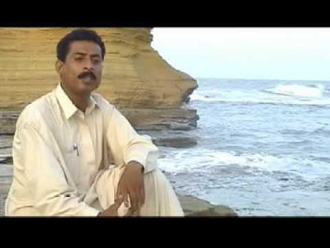 ishaque - Balochi Poetry by Waja Ishaque Khamosh.