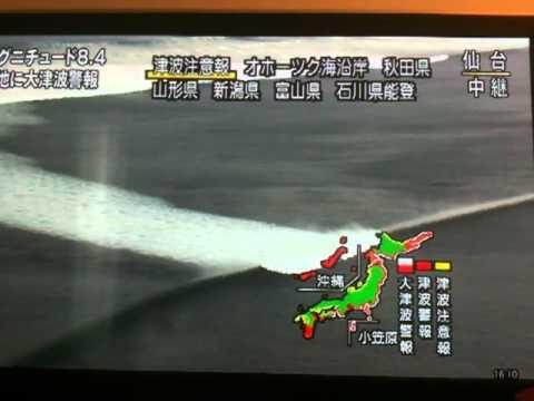 「[自然]東日本巨大地震のTV映像。」のイメージ