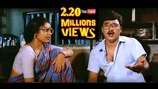 Video வயிறு வலிக்க சிரிக்க இந்த காமெடி-யை பாருங்கள் | Tamil Comedy Scenes| Bhagyaraj Comedy Scenes MP3, 3GP, MP4, WEBM, AVI, FLV Januari 2019