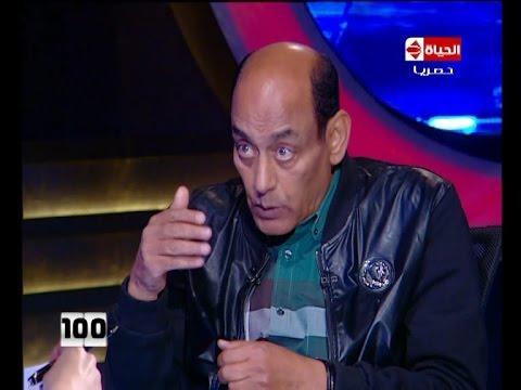 أحمد بدير: أكره محمد أبو تريكة وأحمد عبد الظاهر