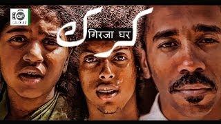 فيلم سعودي قصير : كرك | A ٍSaudi Short Film : Karak