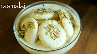 rasmalai recipe | easy rasmalai recipe | how to make rasmalai