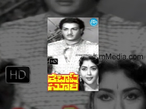 Sabhash Suri (1964) || Telugu Full Movie || N T Rama Rao - Krishna Kumari