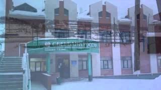 Североенисейск