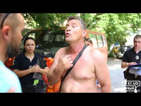 Как на Украине забирают запрещенную символику