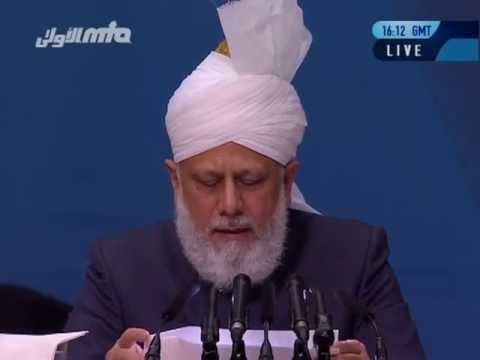 Jalsa Salana 2013 - Abschluss-Ansprache des Kalifen (aba)