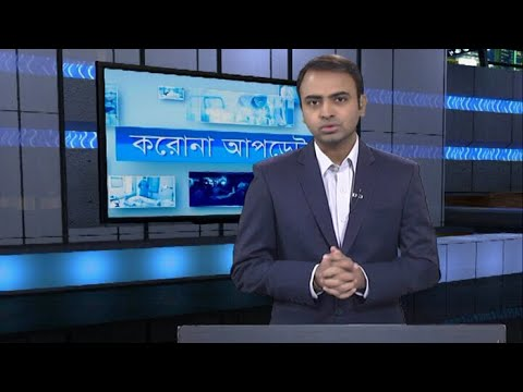Corona Virus Update || 12 Pm || 23 October 2020 || ETV News
