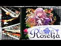 【BanG Dream!】R (short ver.) keyboard & guitar cover【Roselia】
