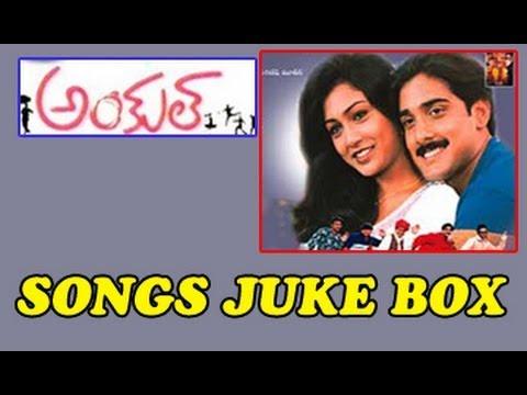 Uncle Video Songs Juke Box