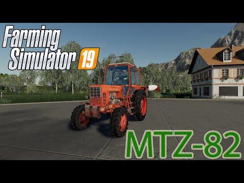 MTZ82 v1.0.0.0