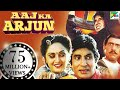 Aaj Ka Arjun | Full Movie | Amitabh Bachchan, Jayapradha