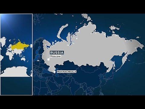 Ρωσία: Νεκρός ο αρχηγός του ΙΚΙΛ στο Νταγκεστάν