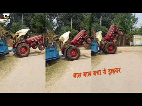 Hmt 2511 Tractor with Loaded Trolley  बाल बाल बचा ये ड्राइवर