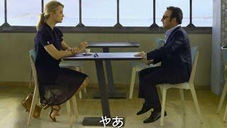 映画『おとなの恋の測り方』予告編