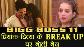 Video Bigg Boss 11: Benafsha REACTS on Priyank Sharma - Divya Agarwal BREAK UP ! | FilmiBeat MP3, 3GP, MP4, WEBM, AVI, FLV Desember 2017