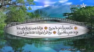 المصحف المرتل الحزب 45 للمقرئ محمد الطيب حمدان HD