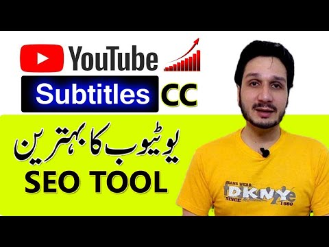 how to add subtitle on youtube videos | closed captions | Youtube SEO