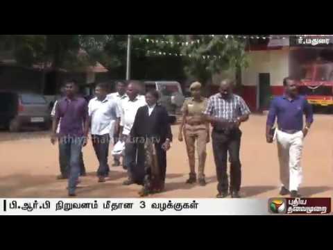 Madurai-Granite-Scam-Three-charge-sheets-filed-against-PRP-granites