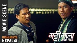 Video Kalu Dai Vs Bhangeri Don   MATTIMALA Movie Clip Ft. Buddhi Tamang, Arjun Gurung,  Shishir Rana MP3, 3GP, MP4, WEBM, AVI, FLV Februari 2019