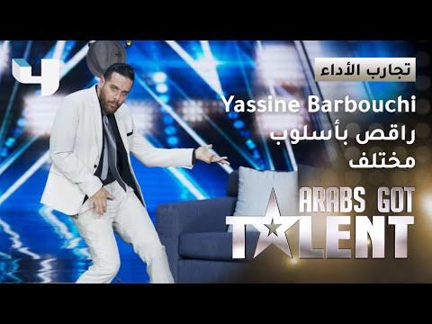 أحمد حلمي يطلق على متسابق في Arabs Got Talent لقب عفريت   في الفن