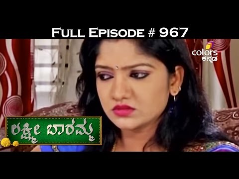 Lakshmi-Baramma--26th-March-2016--ಲಕ್ಷ್ಮೀ-ಬಾರಮ್ಮ--Full-Episode