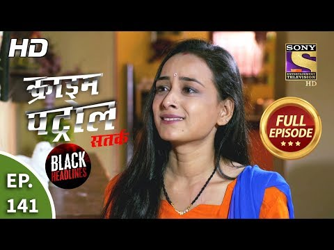 Crime Patrol Satark Season 2 - Ep 141 - Full Episode - 28th January, 2020